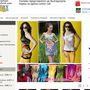 fashiondreshnik.com - Начало - Fashion Dreshnik
